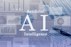 AIを現しているイメージ